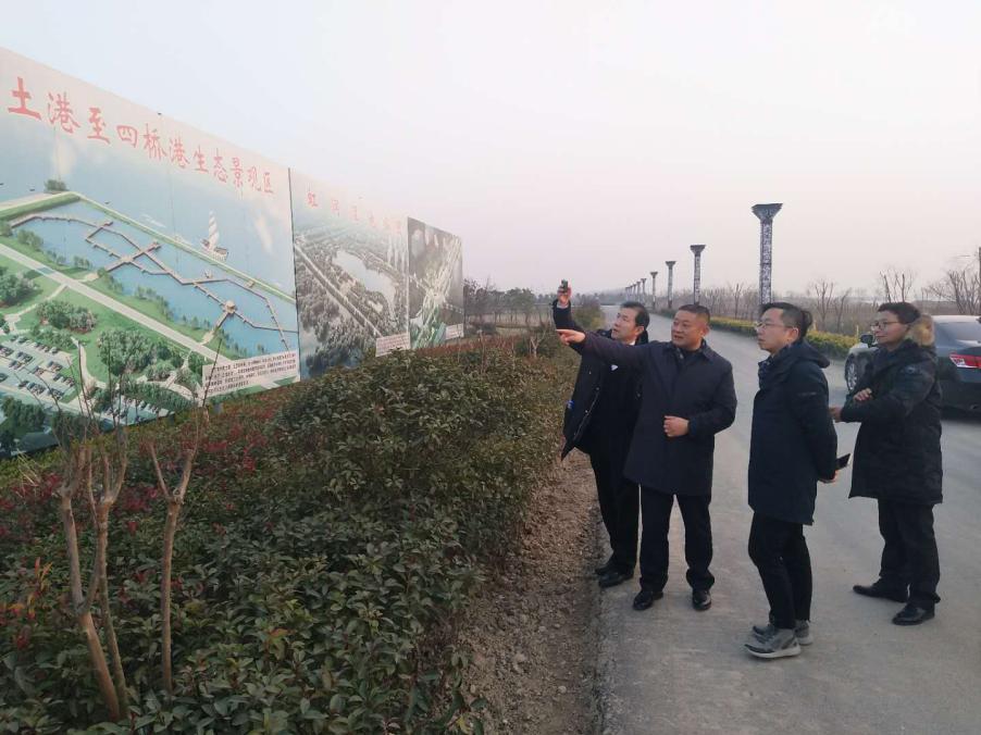 上海中福建筑設計院有限公司伊院長一行來訪國裕集團