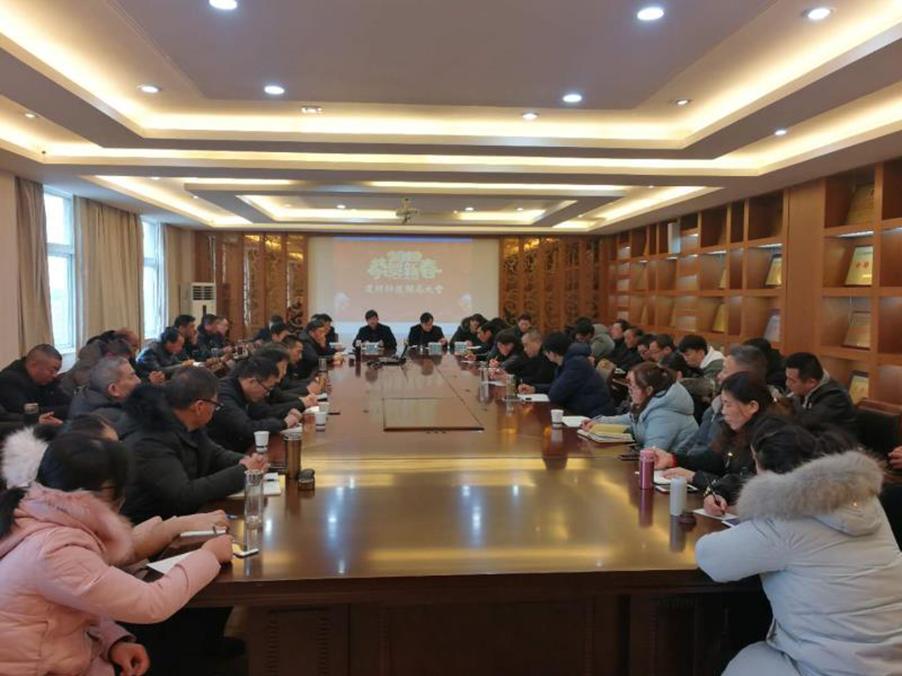2019建材科技開局大會成功舉行