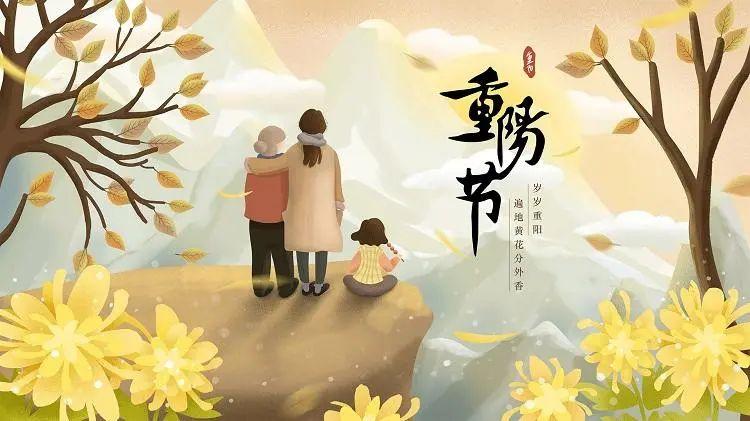【歡度重陽】泰興康泰醫院周年慶典暨首屆膏方節順利開幕!